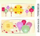 vector paper graphics of mid... | Shutterstock .eps vector #709828018