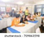 blur of employees  colleagues... | Shutterstock . vector #709863598