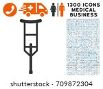 crutch gray vector icon with... | Shutterstock .eps vector #709872304