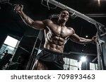 brutal handsome caucasian... | Shutterstock . vector #709893463