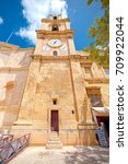 st john s co cathedral ... | Shutterstock . vector #709922044