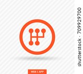 gearbox isolated minimal icon.... | Shutterstock .eps vector #709929700