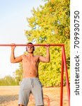 muscular young man during his... | Shutterstock . vector #709930750