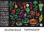 hand drawn vegetable set.... | Shutterstock .eps vector #709940359