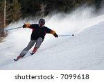 fast mountain skier downhill on ... | Shutterstock . vector #7099618