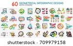 mega collection of vector... | Shutterstock .eps vector #709979158