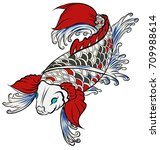 hand drawn colorful koi fish...   Shutterstock .eps vector #709988614