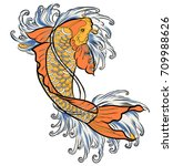 hand drawn colorful koi fish... | Shutterstock .eps vector #709988626