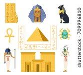 egypt set  egyptian ancient... | Shutterstock .eps vector #709996810
