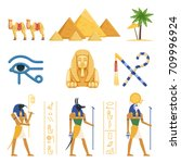 egypt set  egyptian ancient... | Shutterstock .eps vector #709996924