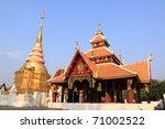 Pongsanuk Temple Lampang ...