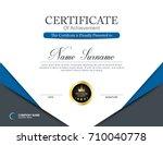 vector certificate template | Shutterstock .eps vector #710040778