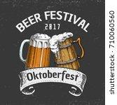 beer classical wooden barrels... | Shutterstock .eps vector #710060560