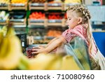 side view of little girl... | Shutterstock . vector #710080960