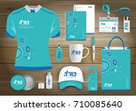 network sport gift items  color ... | Shutterstock .eps vector #710085640
