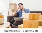 start up small business... | Shutterstock . vector #710091748