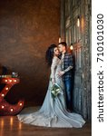 couple get ready wedding... | Shutterstock . vector #710101030