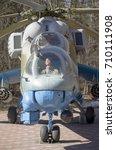 bryansk  russia  march 16  2015 ... | Shutterstock . vector #710111908