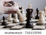 international day of chess ... | Shutterstock . vector #710115550