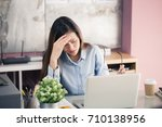 young business people are...   Shutterstock . vector #710138956