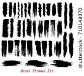grungy brush strokes set over...   Shutterstock .eps vector #710148370