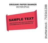 origami banner | Shutterstock .eps vector #710161288