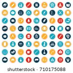 education icons | Shutterstock .eps vector #710175088