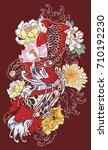 beautiful scarf design koi fish ... | Shutterstock .eps vector #710192230