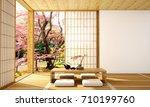 interior design modern living... | Shutterstock . vector #710199760