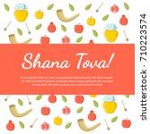 shana tova. rosh hashanah.... | Shutterstock .eps vector #710223574