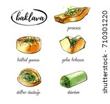vector illustration baklava.... | Shutterstock .eps vector #710301220