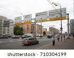 moscow  russia   july 17  2017  ...   Shutterstock . vector #710304199