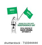 national day  independence day... | Shutterstock .eps vector #710344444