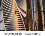 close up view of super modern... | Shutterstock . vector #710344840