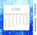 october 2017 vector calendar.... | Shutterstock .eps vector #710358244