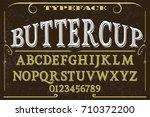 vintage font handcrafted vector ... | Shutterstock .eps vector #710372200