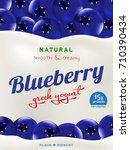natural yogurt ads or packaging ... | Shutterstock .eps vector #710390434