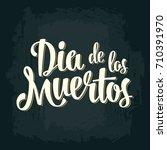 dia de los muertos vintage... | Shutterstock .eps vector #710391970