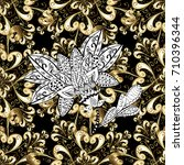 ornate decoration. luxury ... | Shutterstock . vector #710396344
