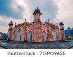 lalbagh fort or fort aurangabad ... | Shutterstock . vector #710459620