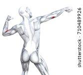 conceptual 3d illustration back ... | Shutterstock . vector #710489926