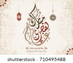 happy hijri year vector in... | Shutterstock .eps vector #710495488