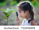 cute asian little child girl... | Shutterstock . vector #710496898