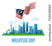 vector ilustration of malaysia... | Shutterstock .eps vector #710530060