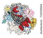 beautiful  colorful koi carp... | Shutterstock .eps vector #710530066