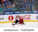 podolsk  russia   september 3 ... | Shutterstock . vector #710530690