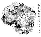 japanese demon mask with lotus... | Shutterstock .eps vector #710532850