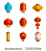 set of lanterns realistic... | Shutterstock .eps vector #710551546