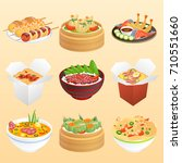 set of chinese food bowls with... | Shutterstock .eps vector #710551660