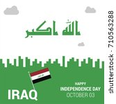republic of iraq independence... | Shutterstock .eps vector #710563288